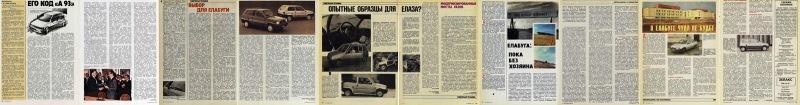 Полный привод, советская сборка и электромотор: мифы и факты о Fiat Panda