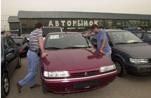 Россиянам раскрыли способ избежать уплаты налога при продаже авто