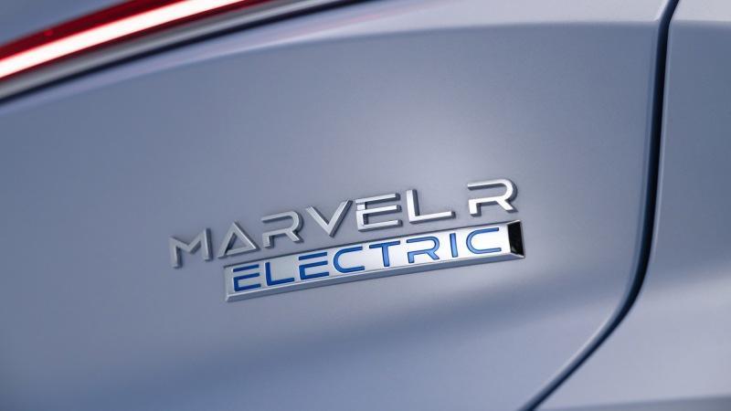 Не супергерой, а пижон: MG Marvel R Electric выходит на европейский рынок