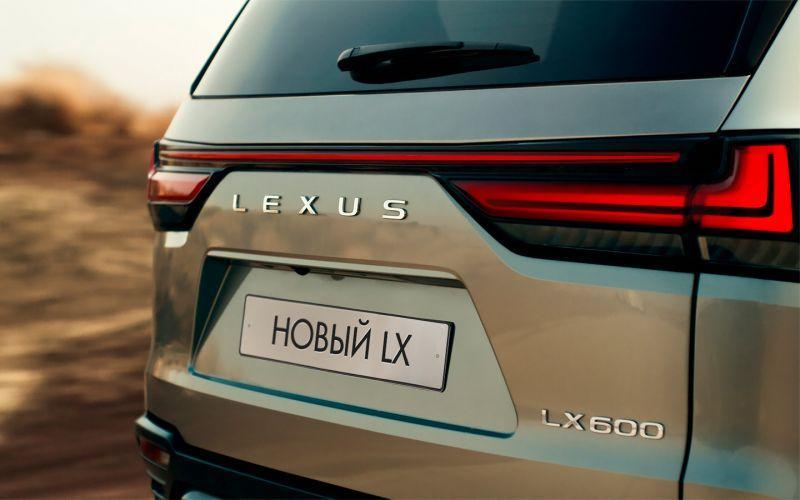 Новый Lexus LX, сокращение выпуска Volkswagen и другое. Автоновости дня
