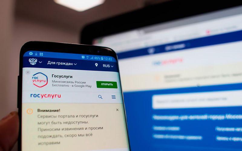 В России разрешили через смартфон доверять управление машиной